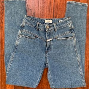 High waisted 80's style jeans - not vintage